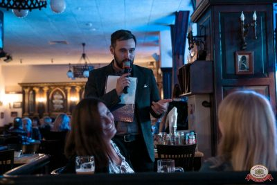 Финал акции «Лето в алмазах», 30 августа 2018 - Ресторан «Максимилианс» Уфа - 1