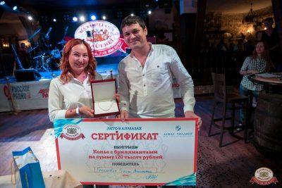 Финал акции «Лето в алмазах», 30 августа 2018 - Ресторан «Максимилианс» Уфа - 17