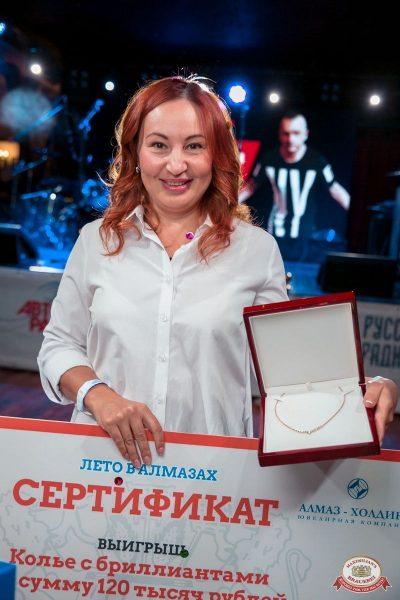 Финал акции «Лето в алмазах», 30 августа 2018 - Ресторан «Максимилианс» Уфа - 18