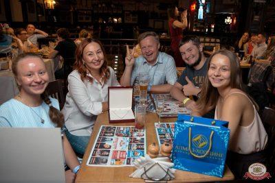 Финал акции «Лето в алмазах», 30 августа 2018 - Ресторан «Максимилианс» Уфа - 19