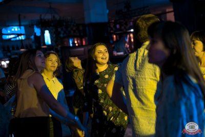 Финал акции «Лето в алмазах», 30 августа 2018 - Ресторан «Максимилианс» Уфа - 23