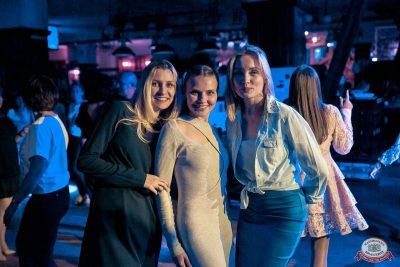 Финал акции «Лето в алмазах», 30 августа 2018 - Ресторан «Максимилианс» Уфа - 24