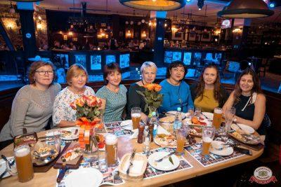 Финал акции «Лето в алмазах», 30 августа 2018 - Ресторан «Максимилианс» Уфа - 28
