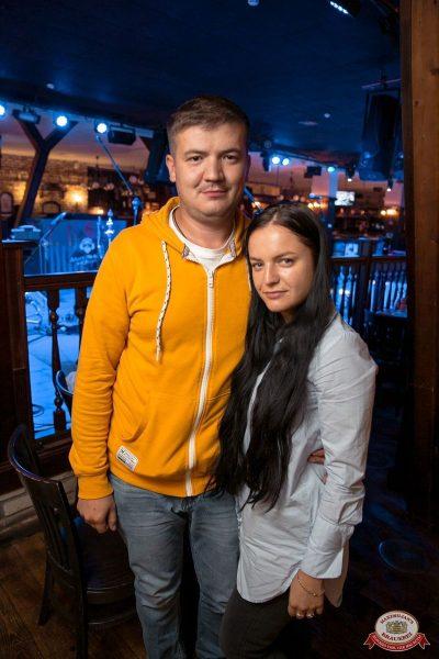 Финал акции «Лето в алмазах», 30 августа 2018 - Ресторан «Максимилианс» Уфа - 30