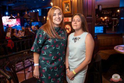 Финал акции «Лето в алмазах», 30 августа 2018 - Ресторан «Максимилианс» Уфа - 32