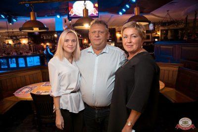 Финал акции «Лето в алмазах», 30 августа 2018 - Ресторан «Максимилианс» Уфа - 33