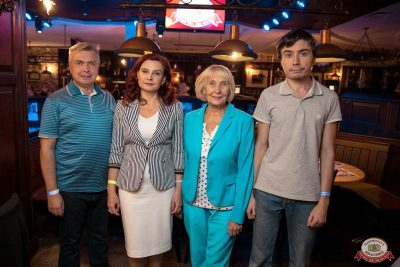 Финал акции «Лето в алмазах», 30 августа 2018 - Ресторан «Максимилианс» Уфа - 35