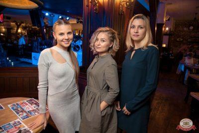 Финал акции «Лето в алмазах», 30 августа 2018 - Ресторан «Максимилианс» Уфа - 36