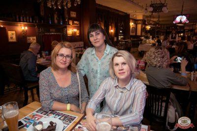 Финал акции «Лето в алмазах», 30 августа 2018 - Ресторан «Максимилианс» Уфа - 37