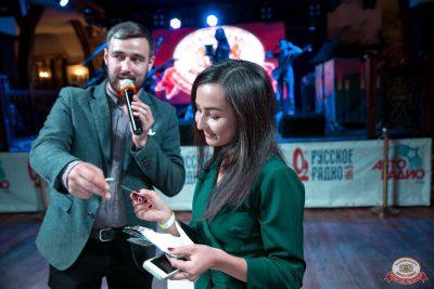 Финал акции «Лето в алмазах», 30 августа 2018 - Ресторан «Максимилианс» Уфа - 9