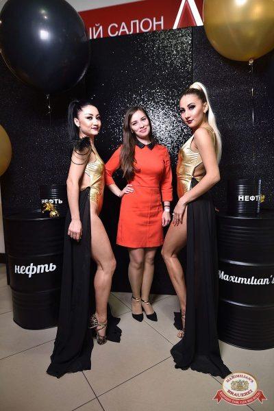 День работника нефтегазовой промышленности, 31 августа 2018 - Ресторан «Максимилианс» Уфа - 10