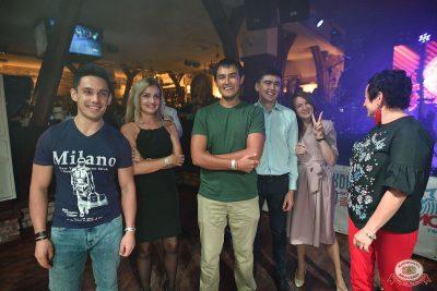 День работника нефтегазовой промышленности, 31 августа 2018 - Ресторан «Максимилианс» Уфа - 32