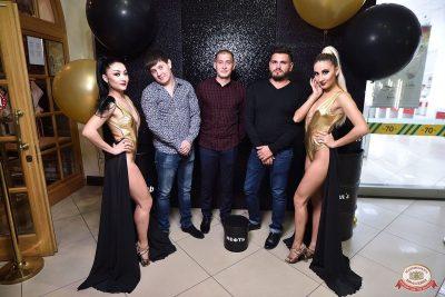 День работника нефтегазовой промышленности, 31 августа 2018 - Ресторан «Максимилианс» Уфа - 5