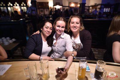 День работника нефтегазовой промышленности, 31 августа 2018 - Ресторан «Максимилианс» Уфа - 58