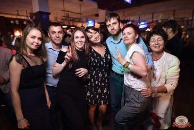 День работника нефтегазовой промышленности, 31 августа 2018 - Ресторан «Максимилианс» Уфа - 61