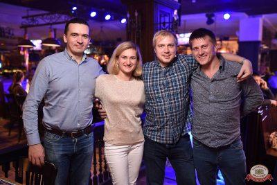 День работника нефтегазовой промышленности, 31 августа 2018 - Ресторан «Максимилианс» Уфа - 71