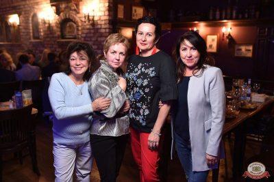 День работника нефтегазовой промышленности, 31 августа 2018 - Ресторан «Максимилианс» Уфа - 73