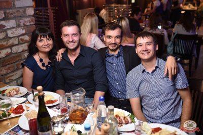 День работника нефтегазовой промышленности, 31 августа 2018 - Ресторан «Максимилианс» Уфа - 77