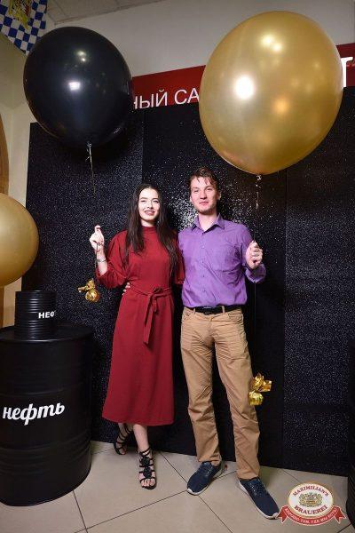День работника нефтегазовой промышленности, 31 августа 2018 - Ресторан «Максимилианс» Уфа - 8
