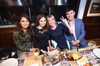 День работника нефтегазовой промышленности, 31 августа 2018 - Ресторан «Максимилианс» Уфа - 81