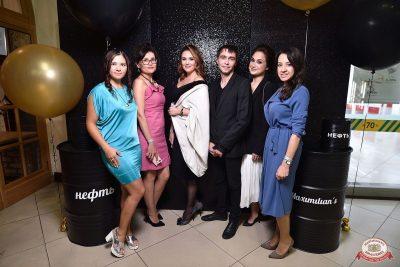 День работника нефтегазовой промышленности, 31 августа 2018 - Ресторан «Максимилианс» Уфа - 9
