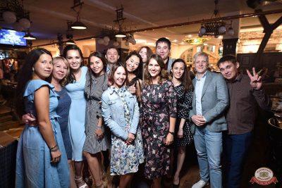День работника нефтегазовой промышленности, 31 августа 2018 - Ресторан «Максимилианс» Уфа - 90