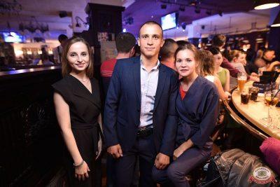 День работника нефтегазовой промышленности, 31 августа 2018 - Ресторан «Максимилианс» Уфа - 91