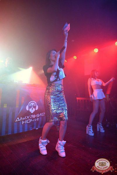 «Дыхание ночи»: Dj Stylezz, 1 сентября 2018 - Ресторан «Максимилианс» Уфа - 1