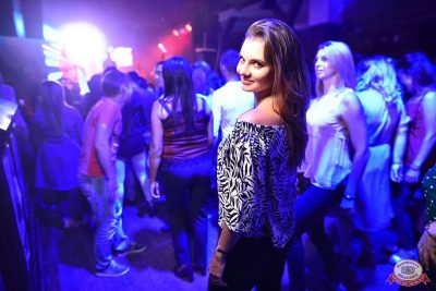 «Дыхание ночи»: Dj Stylezz, 1 сентября 2018 - Ресторан «Максимилианс» Уфа - 11