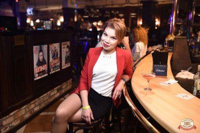 «Дыхание ночи»: Dj Stylezz, 1 сентября 2018 - Ресторан «Максимилианс» Уфа - 22