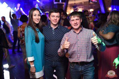 «Дыхание ночи»: Dj Stylezz, 1 сентября 2018 - Ресторан «Максимилианс» Уфа - 32