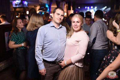 «Дыхание ночи»: Dj Stylezz, 1 сентября 2018 - Ресторан «Максимилианс» Уфа - 34