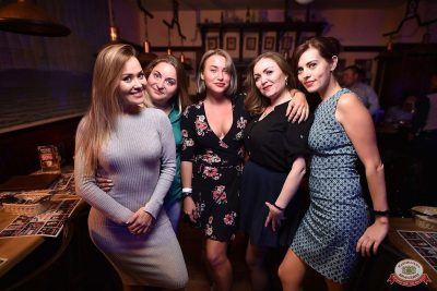 «Дыхание ночи»: Dj Stylezz, 1 сентября 2018 - Ресторан «Максимилианс» Уфа - 43