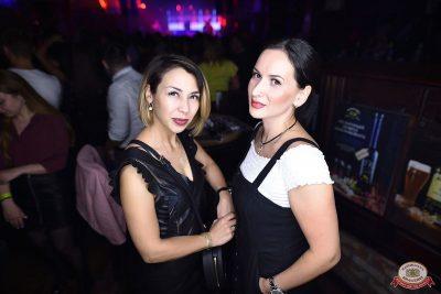 «Дыхание ночи»: Dj Stylezz, 1 сентября 2018 - Ресторан «Максимилианс» Уфа - 45