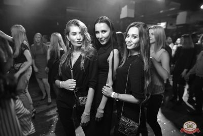 «Дыхание ночи»: Dj Stylezz, 1 сентября 2018 - Ресторан «Максимилианс» Уфа - 46