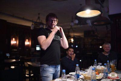 Конкурс Maximilian's band. Финал, 5 сентября 2018 - Ресторан «Максимилианс» Уфа - 13