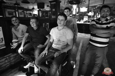 Конкурс Maximilian's band. Финал, 5 сентября 2018 - Ресторан «Максимилианс» Уфа - 29