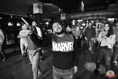 Конкурс Maximilian's band. Финал, 5 сентября 2018 - Ресторан «Максимилианс» Уфа - 30