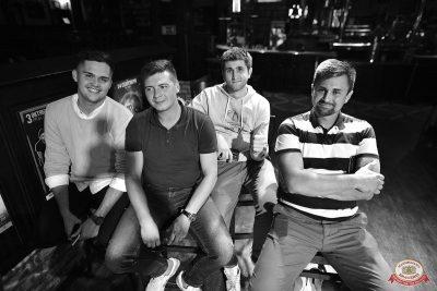 Конкурс Maximilian's band. Финал, 5 сентября 2018 - Ресторан «Максимилианс» Уфа - 31