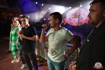 Конкурс Maximilian's band. Финал, 5 сентября 2018 - Ресторан «Максимилианс» Уфа - 33
