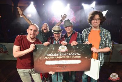 Конкурс Maximilian's band. Финал, 5 сентября 2018 - Ресторан «Максимилианс» Уфа - 35