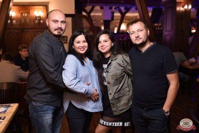 Конкурс Maximilian's band. Финал, 5 сентября 2018 - Ресторан «Максимилианс» Уфа - 37