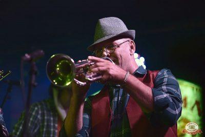 Конкурс Maximilian's band. Финал, 5 сентября 2018 - Ресторан «Максимилианс» Уфа - 4