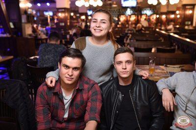 Конкурс Maximilian's band. Финал, 5 сентября 2018 - Ресторан «Максимилианс» Уфа - 40