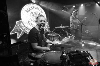 Конкурс Maximilian's band. Финал, 5 сентября 2018 - Ресторан «Максимилианс» Уфа - 9