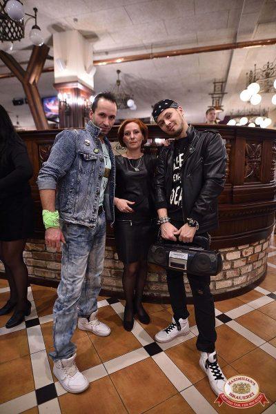 «Дискотека 80-х» от «Авторадио», 14 сентября 2018 - Ресторан «Максимилианс» Уфа - 1