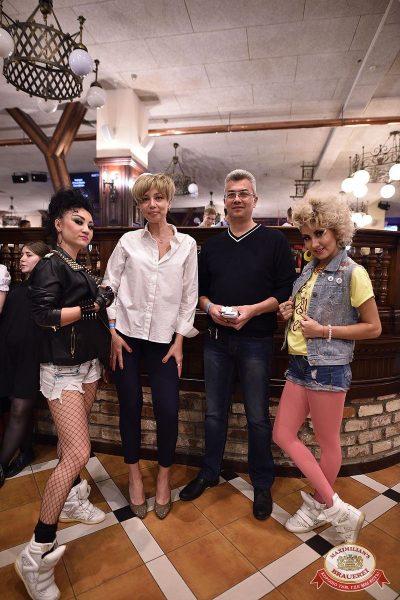 «Дискотека 80-х» от «Авторадио», 14 сентября 2018 - Ресторан «Максимилианс» Уфа - 2