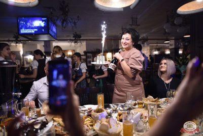 «Дискотека 80-х» от «Авторадио», 14 сентября 2018 - Ресторан «Максимилианс» Уфа - 28