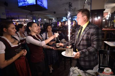 «Дискотека 80-х» от «Авторадио», 14 сентября 2018 - Ресторан «Максимилианс» Уфа - 29