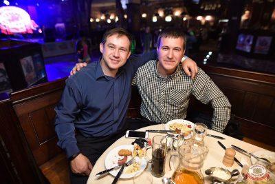 «Дискотека 80-х» от «Авторадио», 14 сентября 2018 - Ресторан «Максимилианс» Уфа - 32